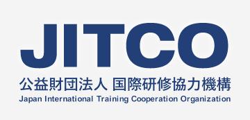 JITCO公益財団法人 国際研修協力機構 Japan International Training Cooperation Organization